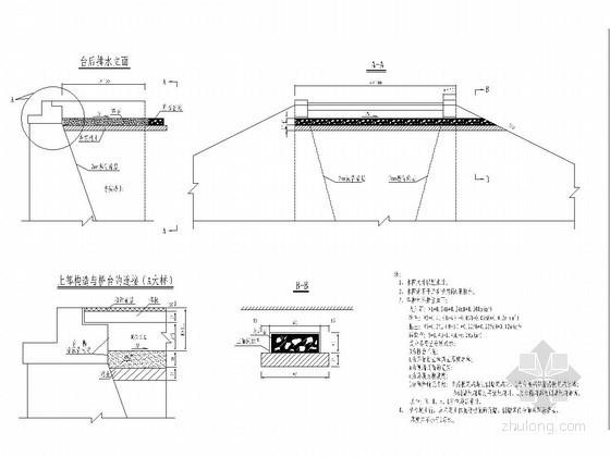 U型桥台施工工艺流程图资料下载-U型桥台台后排水构造图(可通用)