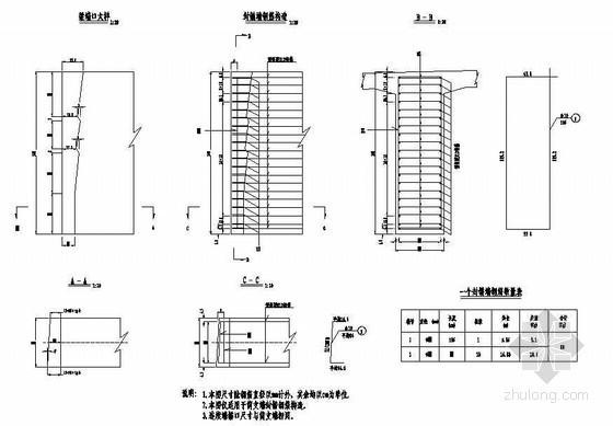 30mT形连续梁上部构造成套cad设计图纸