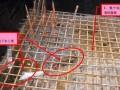 上海某地产公司防渗漏操作指引地下室部分