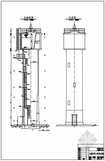 甘肃某水塔设计图