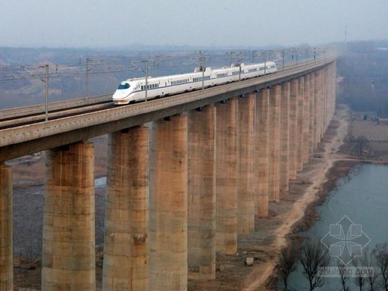 铁路客运专线实施性施工组织设计259页(路桥涵隧 无砟轨道)