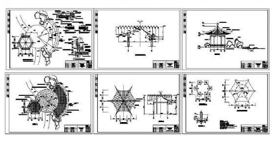 古建六角亭施工图-4