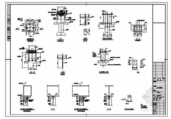 某科技园办公楼加固改造结构设计图