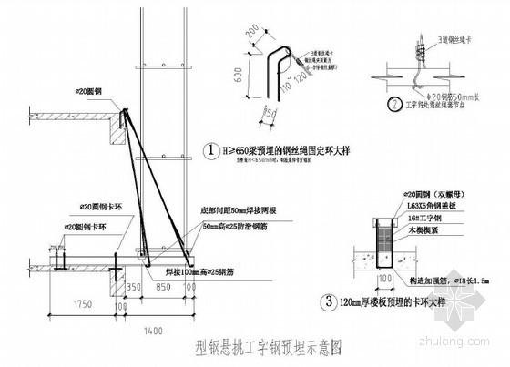 办公楼工程悬挑脚手架安全专项施工方案