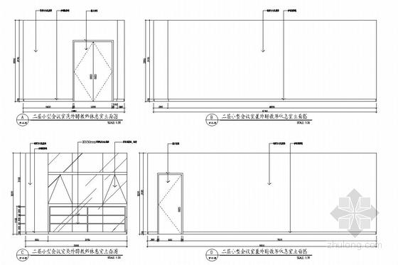 [杭州]市中心核心地带重点惠民工程文化中心装修图(含实景图) 小型会议室立面图