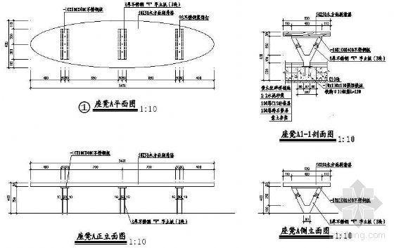 条形座凳详图