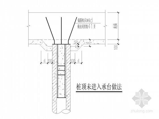 常用轻钢厂房、混凝土结构节点构造详图