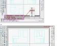 重磅推荐|AutoCAD三维实体投影三视图教程!全程图解!
