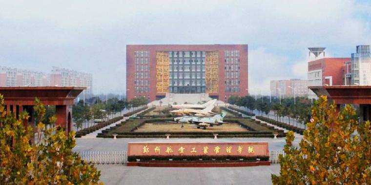 郑州航空工业管理学院BIM实验室项目招标文件