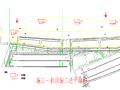 老海坝节点综合整治二期工程施工一标段施工组织设计