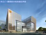 [北京]北京某科技园区建筑规划设计投标方案设计