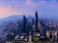 山东开展房屋市政施工安全生产责任险试点