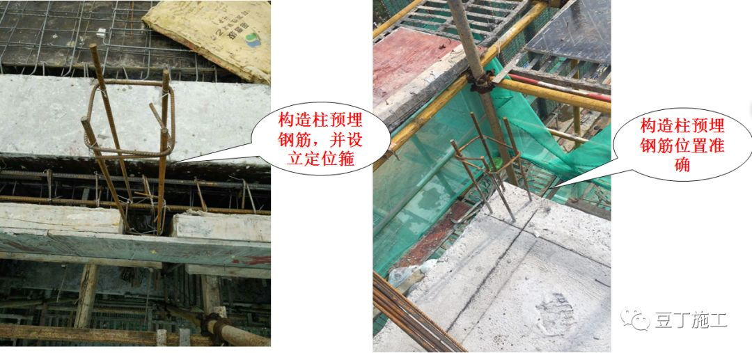 结构、装修、水电安装施工工艺标准45条!创优就靠它了_15