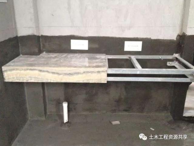 墙面工程施工工艺样板做法手册_14
