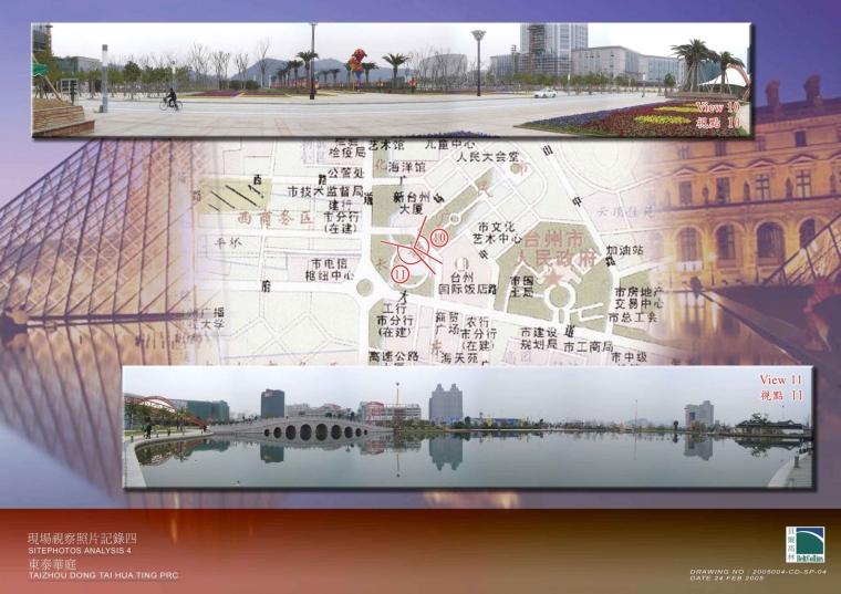 浙江台州市东泰华庭景观设计_14