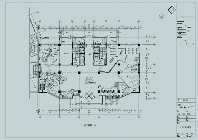 X酒店设计_4