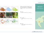 广州天鹿湖地区发展策划与城市设计方案