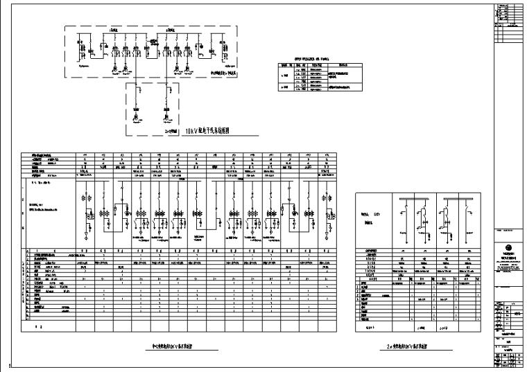 新疆-某大厦电气全套图纸
