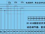 临时用电负荷计算实例.
