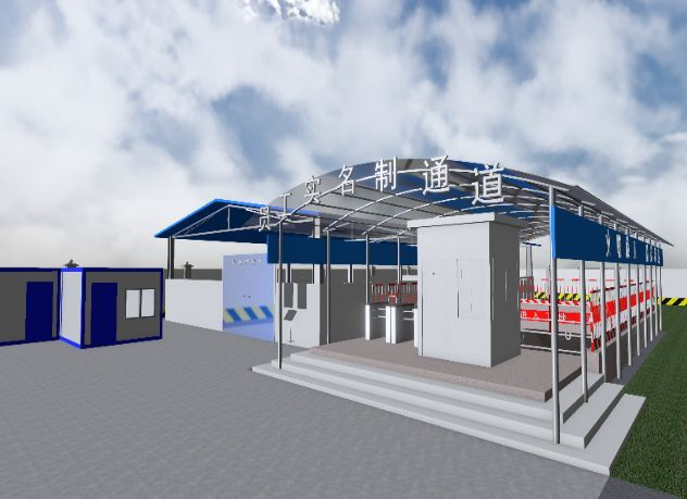 BIM技术在某地铁机电施工中的应用