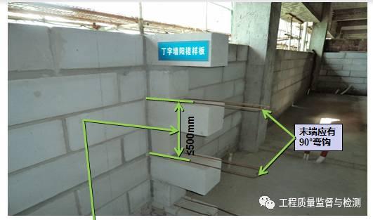 一份详细的监理现场管理要求示范(图文)_55