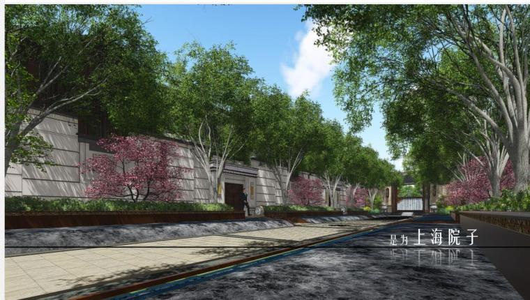 【上海】信达泰禾上海院子景观方案文本pdf(77页)_6