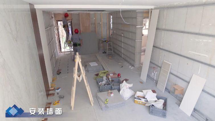 聚焦山西省首例装配整体式剪力墙结构建设项目_66