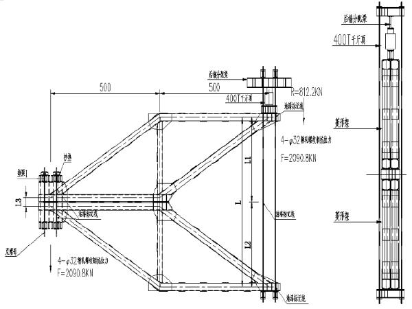 铁路特大桥引桥连续梁挂篮菱形桁片反扣对拉试验施工作业指导书
