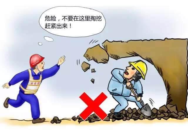 《工程项目施工人员安全指导手册》转给每一位工程人!_14