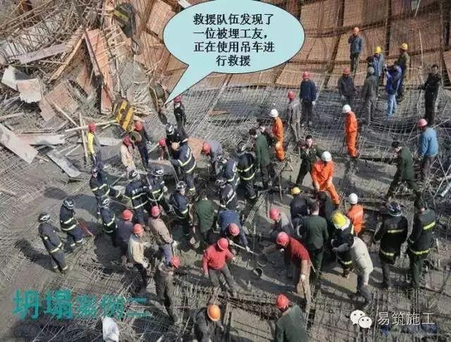 又一脚手架坍塌,盘点哪5种伤害占工程事故95%以上!_14