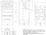 立式热风炉元件及端子排列图