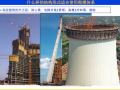 高层建筑施工多卡爬模施工技术(附图丰富,pdf格式)