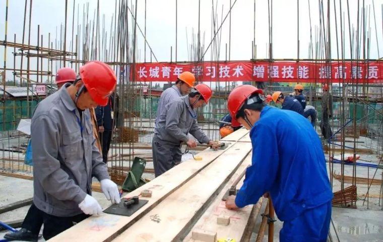 建筑工人实名制,将会给建筑业带来哪些变化?_3