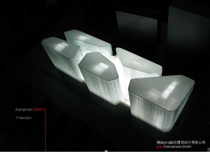 北京后现代感光华路SOHO大厦建筑设计文本