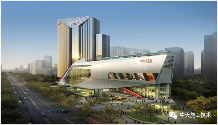 浙江大厦(蜂巢)超高层项目BIM技术综合应用 ——中天四建