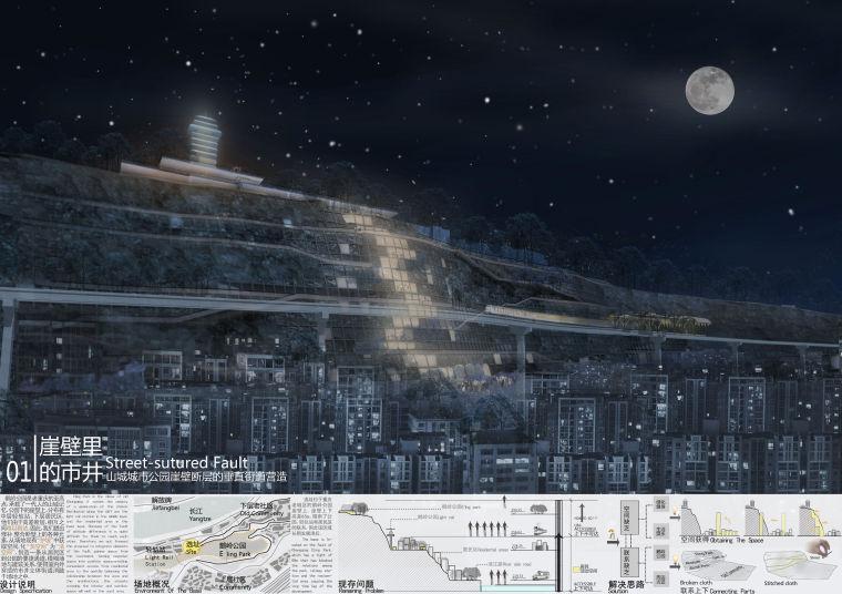 2013年霍普杯建筑国际竞赛获奖作品集(高清)