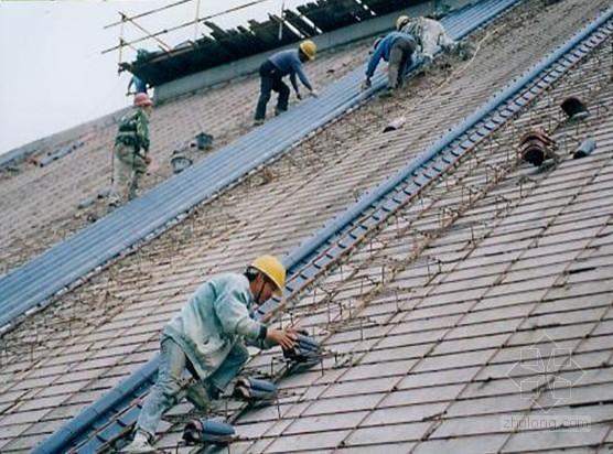 大坡度屋面琉璃瓦施工工法