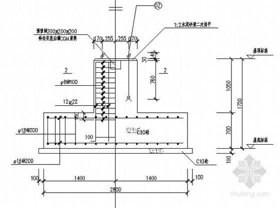 管架支座独立基础节点构造详图