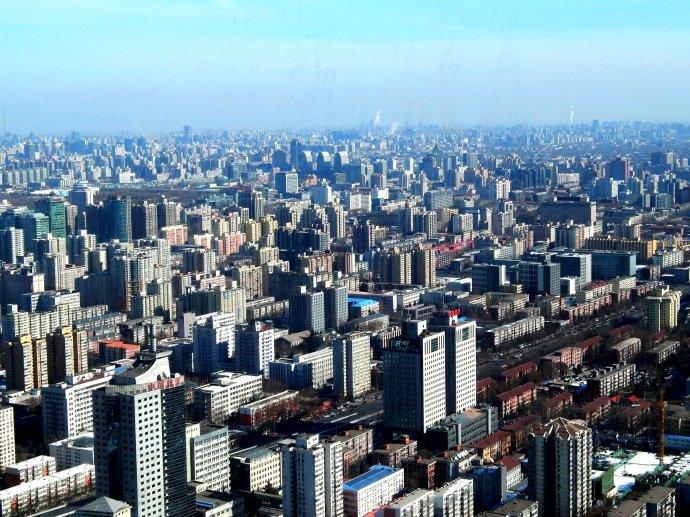 英国《金融时报》:北京房租负担全球第一