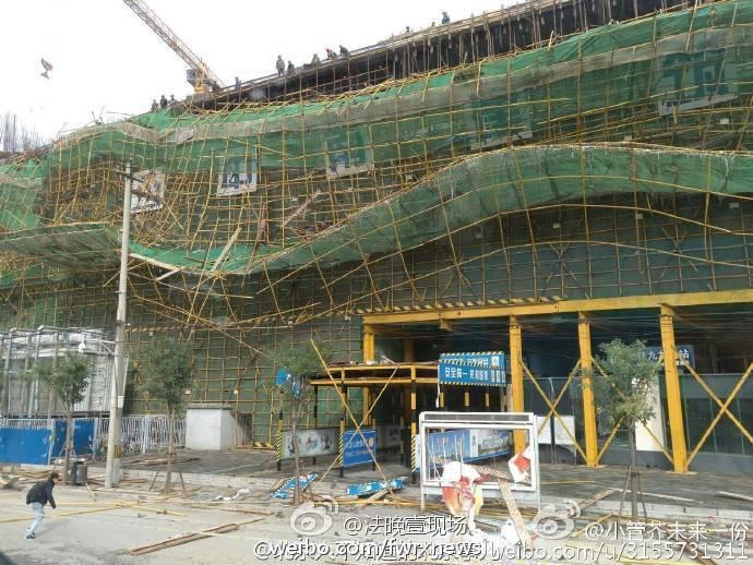 北京九龙山地铁站附近工地脚手架坍塌   工地负责人:自然灾害