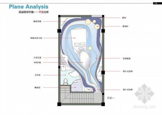 [江苏]现代时尚汽车旅馆室内设计方案图