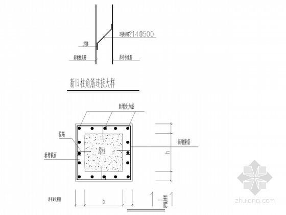 柱加大截面通用节点构造详图
