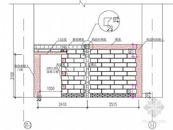[广东]框架核心筒办公楼工程样板引路施工方案(30页)