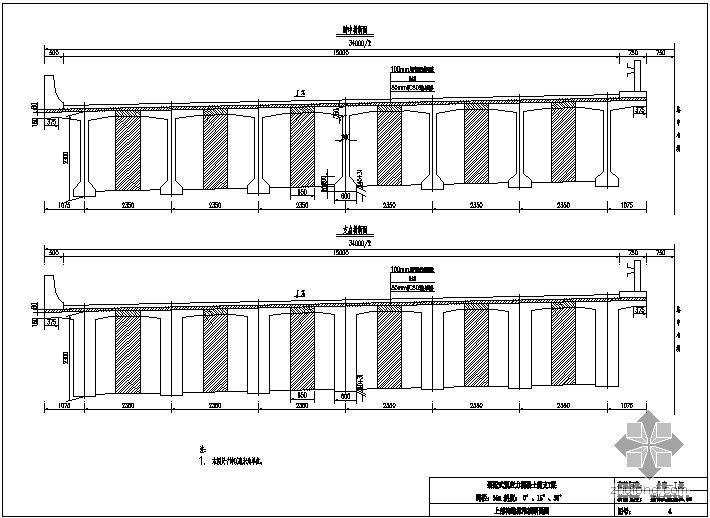 装配式预应力混凝土简支T梁上部构造通用图[跨径:35m,桥面宽度:整体式路基34.5m]