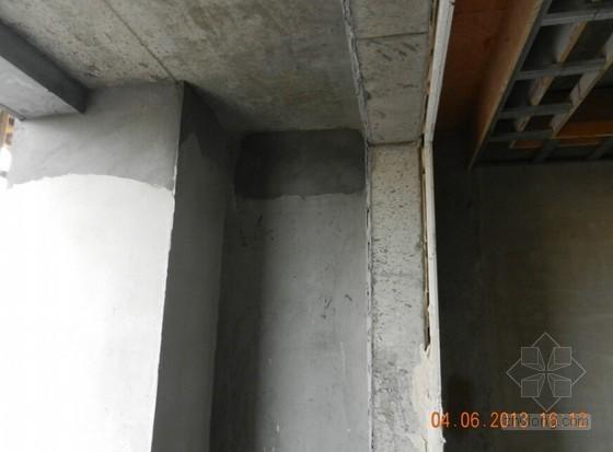 建筑工程施工现场样板及施工质量观摩照片