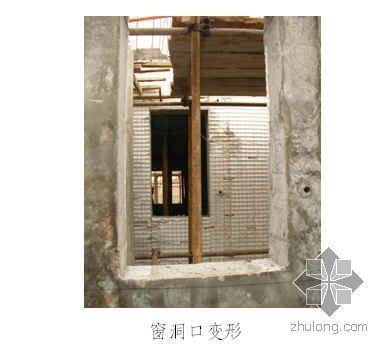 唐山某住宅楼剪力墙工程质量通病控制(剪力墙结构)