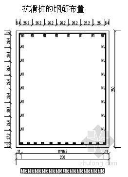 铁路路基桩板墙施工技术交底