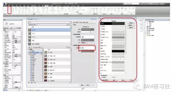 BIM软件小技巧:在Revit中添加填充样式