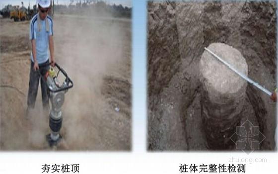 灰土挤密桩与DDC桩工艺对比