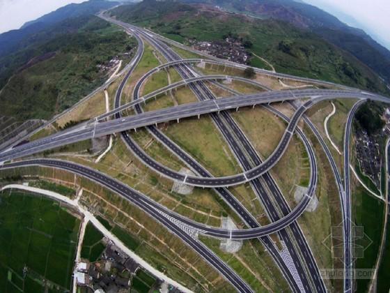 路桥工程项目管理手册760页(知名企业内部资料)